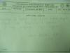 atra_chelyab15_diploma-3