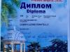 Donatello_Diploma_28092019